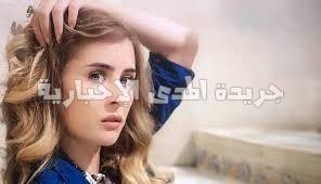 """عائشة بن أحمد: ردود الفعل على فيلم """"تؤام روحي"""" فاقت توقعاتي"""