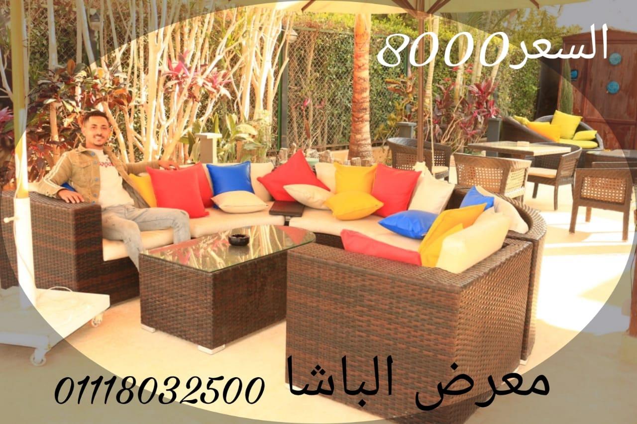 معرض الباشا للتواصل:: 01118032500