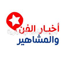 حنان ترك  تعود في النداهة…نهال عنبر من الطاووس الى حلم …محمد فراج في اهل الكهف