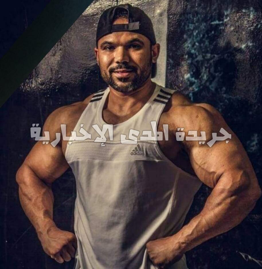 الإتحاد المصري لكمال الأجسام ينعي فقيده البطل العالمي إسلام محمد